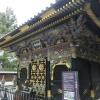 【仙台・瑞鳳殿】るーぷる仙台で煌びやかな伊達政宗の墓所へ!
