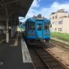 【京都丹後鉄道で青春18きっぷは使えない!】豊岡→天橋立間の所要時間は?青春18きっ