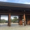 【橿原神宮(かしはらじんぐう)】創建2600年?日本建国の地?橿原神宮前駅から徒歩10