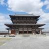 【薬師寺その2】薬師寺はいつ建てられた?拝観料は?釈迦八尊像と現存最古の東塔を見