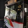 【備中高梁駅→川上バスセンター】バスで移動!高梁バスセンターの乗り場が分かり辛い