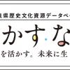 郡山城   奈良の城   奈良県歴史文化資源データベース「いかす・なら」